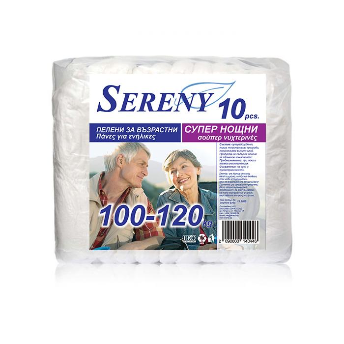 100-120/10 Серени с.н.л.л. найлон, Пелени за възрастни плюс