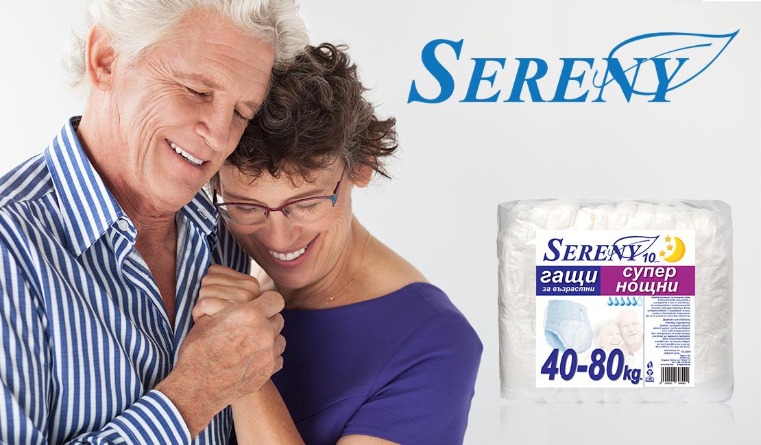 Sereny